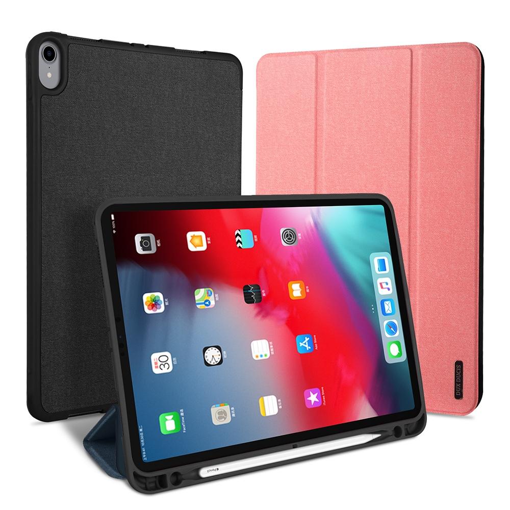 DUX DUCIS Apple iPad Pro 11 (FaceID) DOMO 筆槽防摔皮套(藍色)