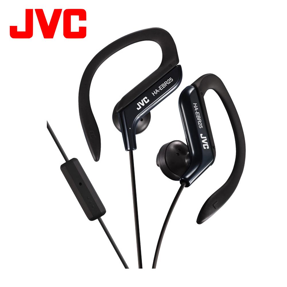 JVC HA-EBR25 運動型耳掛式耳機附通話麥克風 - 黑色
