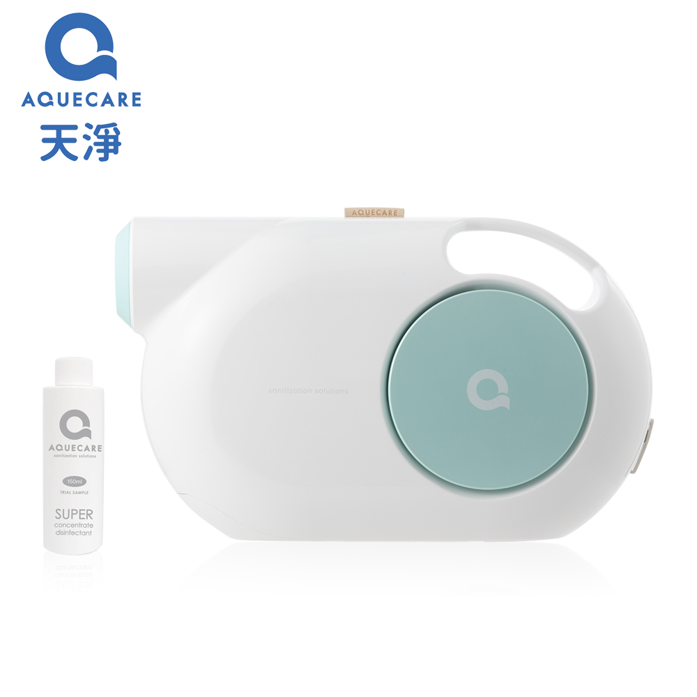 【AQUECARE天淨】T1 PLUS 無線手持抗菌機-湖水藍(贈極效抗菌原液150ml)