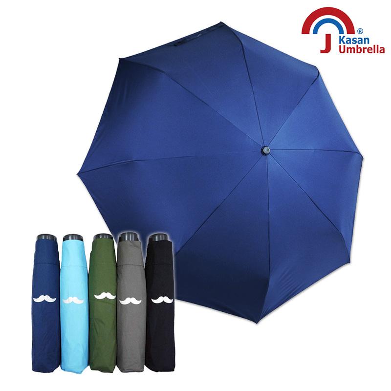 【Kasan晴雨傘】型男晴雨兩用手開折傘-深藍