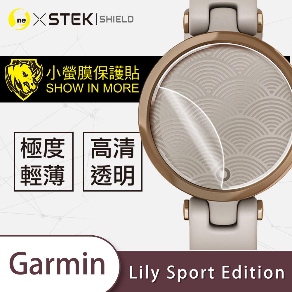 【小螢膜-手錶保護貼】Garmin Lily 手錶貼膜 保護貼 2入 亮面透明 犀牛皮MIT抗撞擊刮痕修復 超高清 還原螢幕色彩