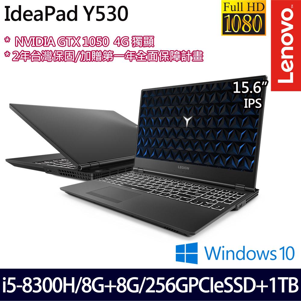 【全面升級】《Lenovo 聯想》Y530 81FV004ATW(15.6/i5-8300H/8G+8G/1T+256G PICeSSD/GTX1050/二年保