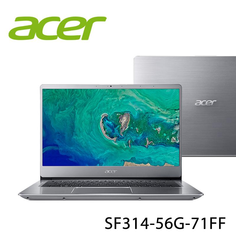 【ACER宏碁】SF314-56G-71FF 銀 14吋 筆電-送無線鼠+電腦除塵刷(贈品隨機出貨)