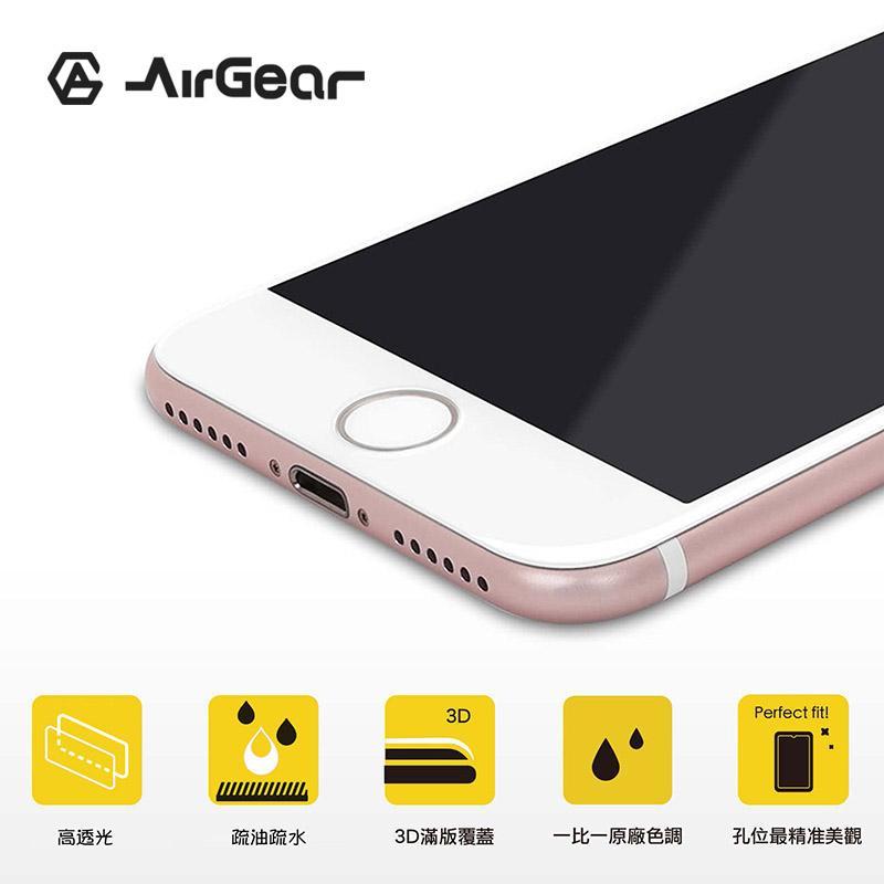 AirGear 3D滿版玻璃貼 iPhone 8 Plus / iPhone 7 Plus 白