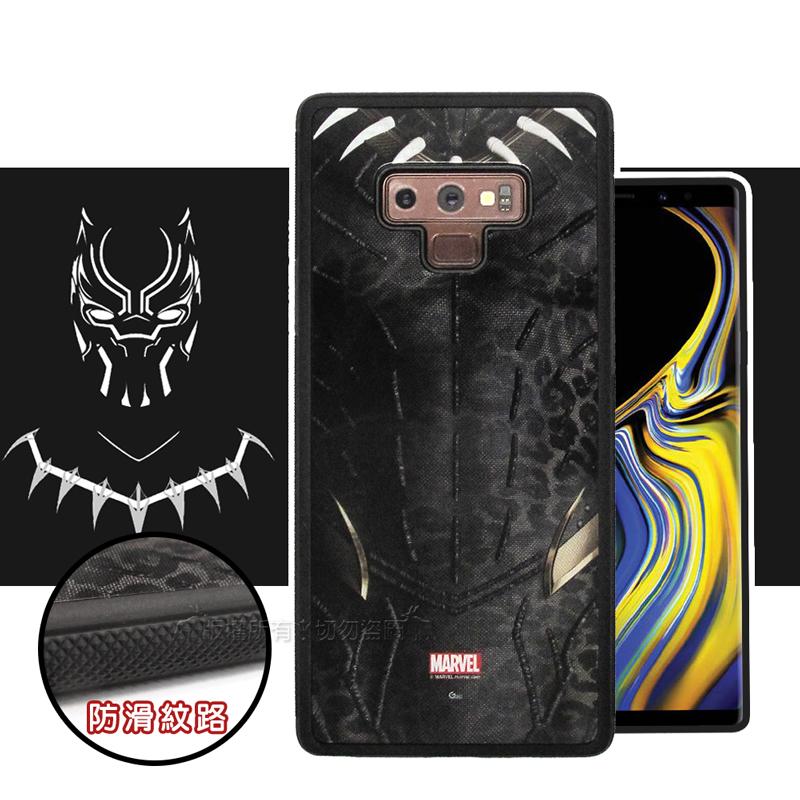 漫威授權 三星Samsung Galaxy Note9 黑豹電影版 防滑手機殼(齊爾蒙格)