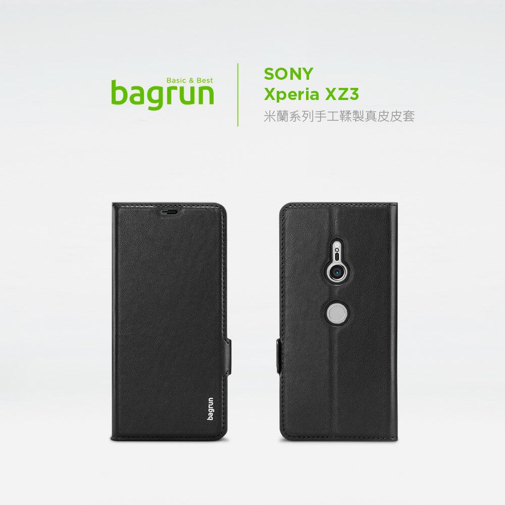 bagrun 義大利皮革側掀皮套SONY Xperia XZ3經典黑