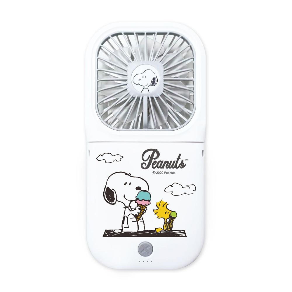 【正版授權】SNOOPY史努比 可調角度 超輕薄折疊小風扇(附掛繩)_吃冰白