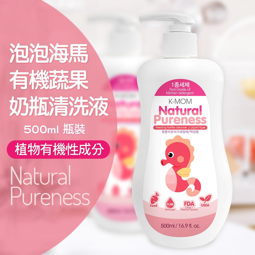 【韓國 MOTHER-K】蔬果奶瓶清洗液 500ml (瓶裝)