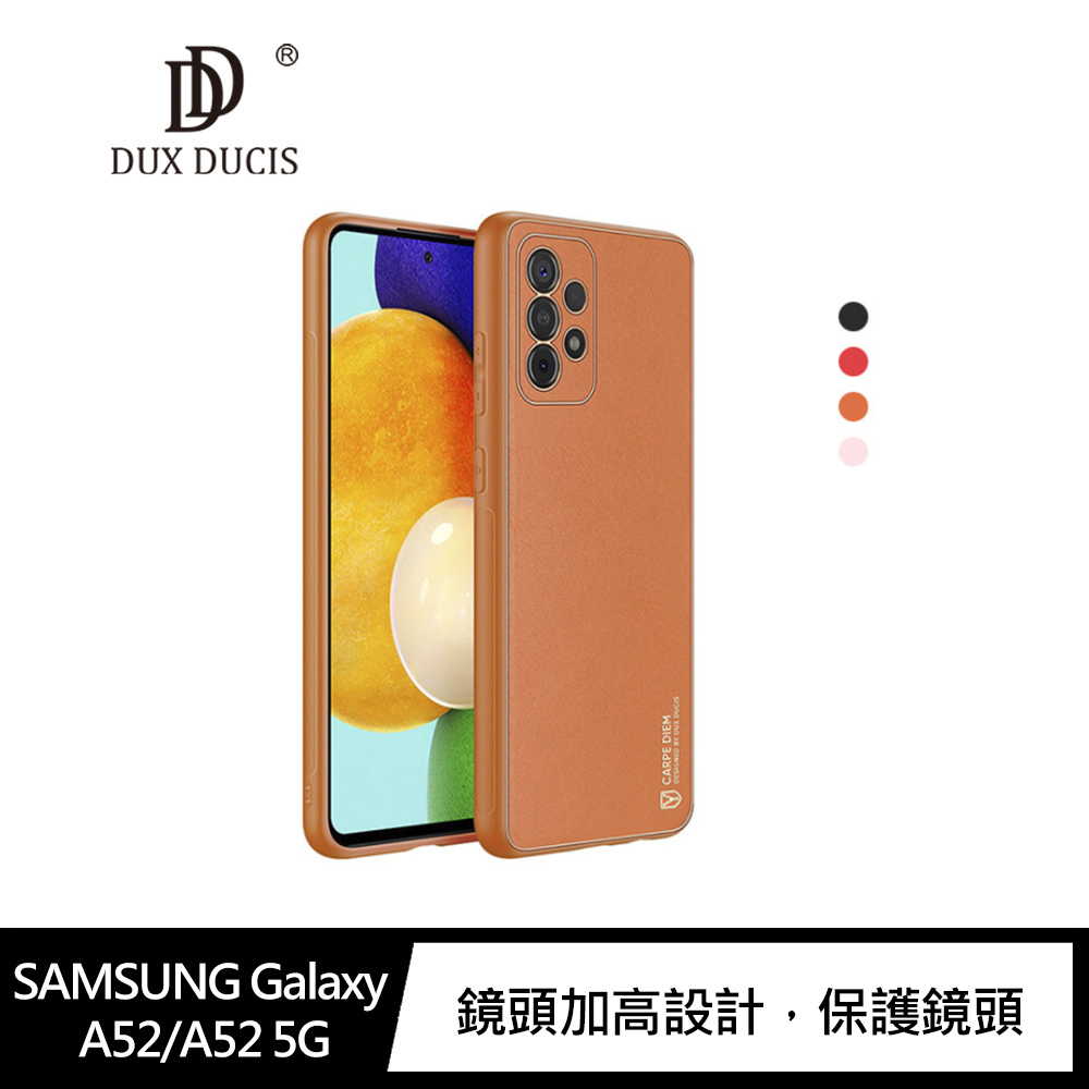 DUX DUCIS SAMSUNG Galaxy A52/A52 5G YOLO 金邊皮背殼(紅色)