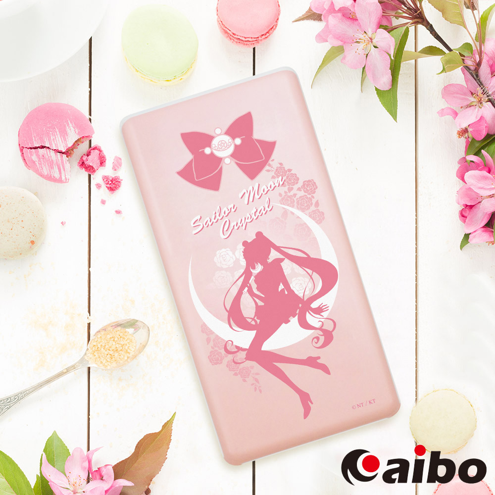 【Sailor Moon】美少女戰士 5000mAh 極致輕薄行動電源-影子小兔