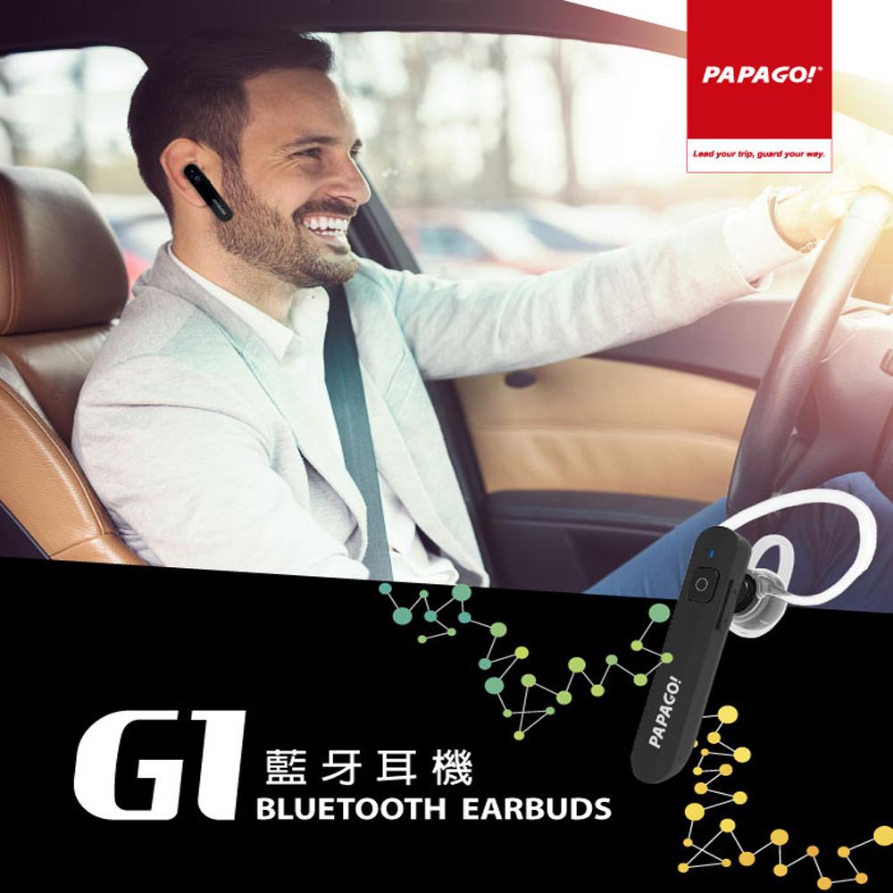 PAPAGO G1藍牙耳機-黑色