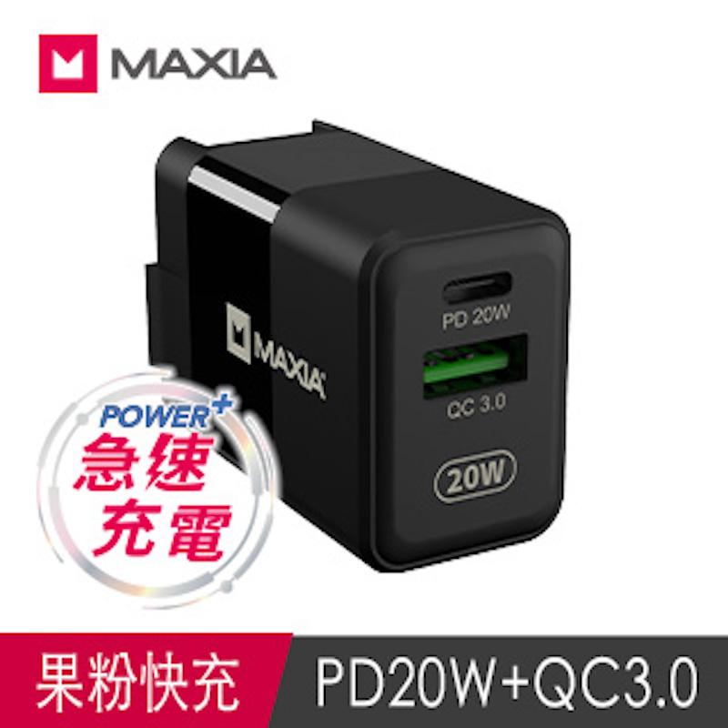 MAXIA MPC-A20W 充電器 20W 快充版 /曜石黑