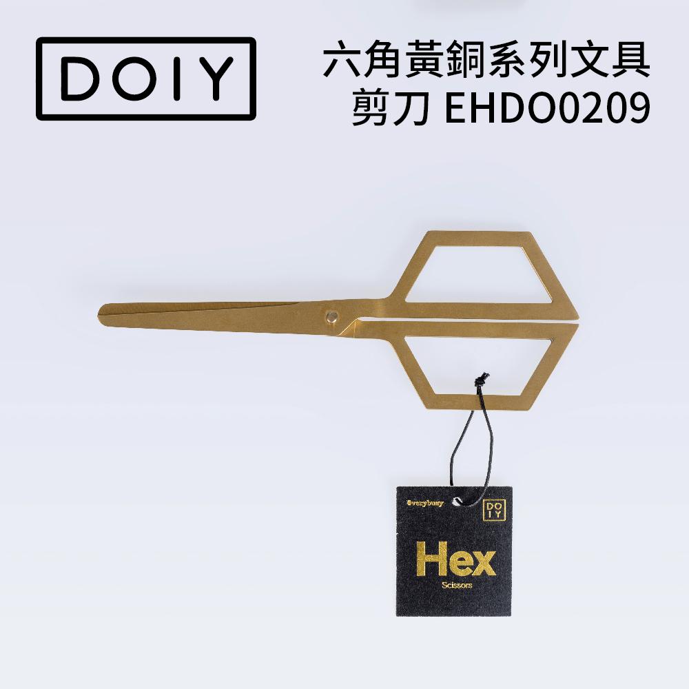 DOIY 西班牙 六角黃銅系列文具 剪刀 EHDO0209