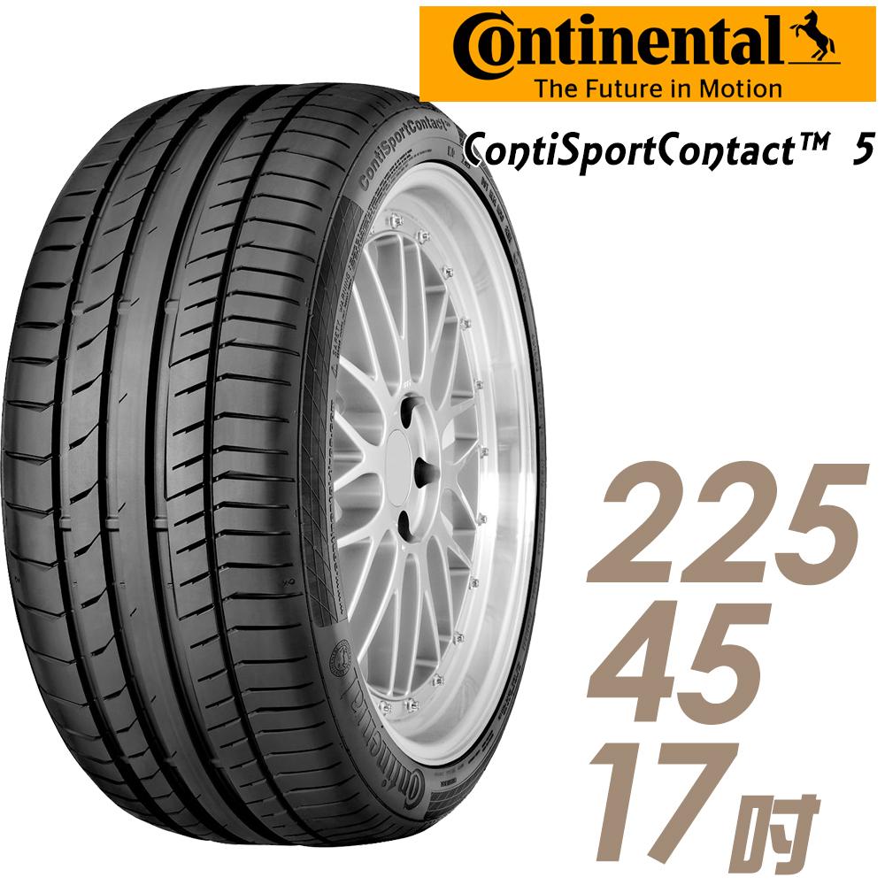 馬牌 CSC5 17吋運動型輪胎 225/45R17 CSC5-2254517W