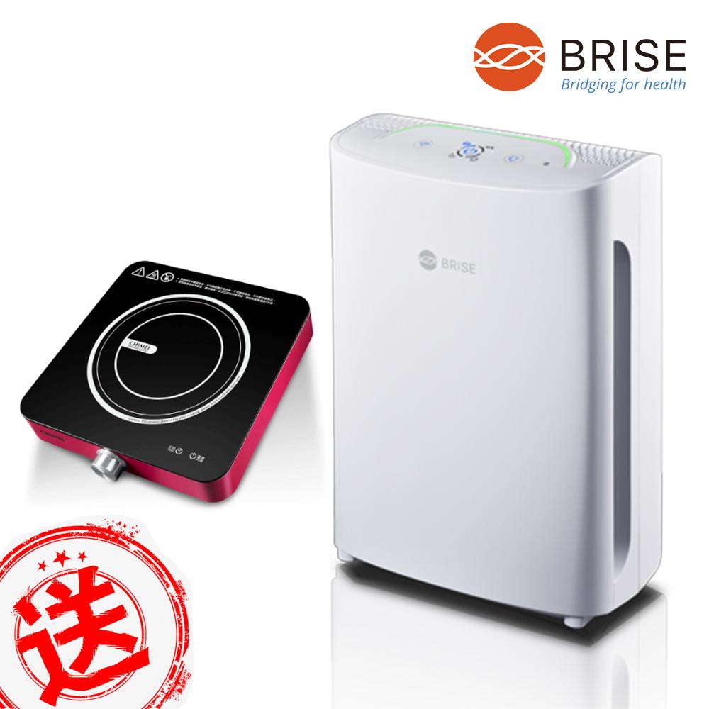 (買就送電磁爐)BRISE C200 全球第一台人工智慧醫療級空氣清淨機(原廠公司貨)單機版