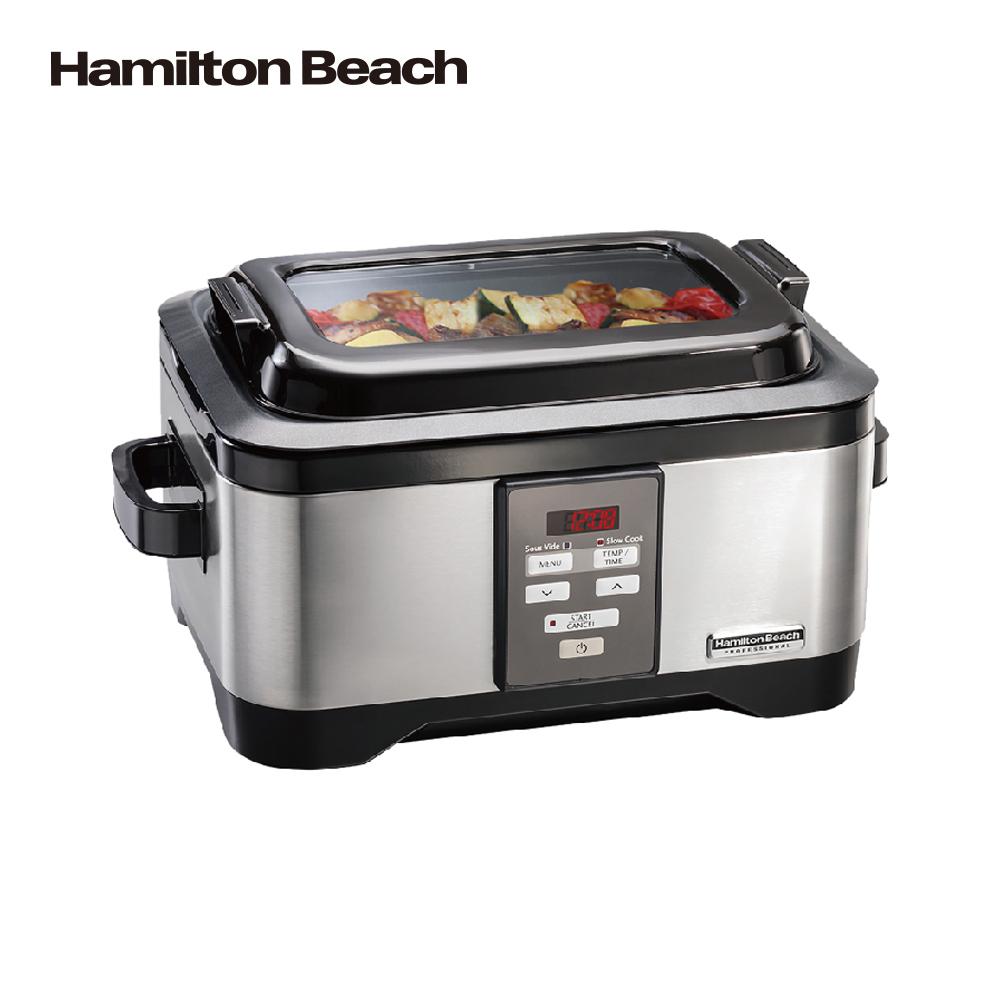 美國 Hamilton Beach 漢美馳 33970-TW 舒肥慢燉鍋