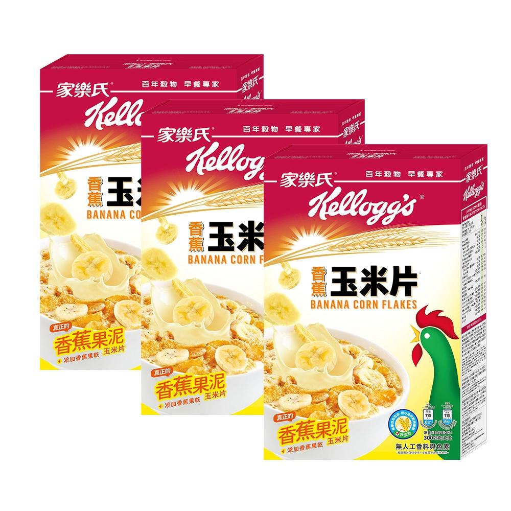 Kellogg's 家樂氏香蕉玉米片 300gX3