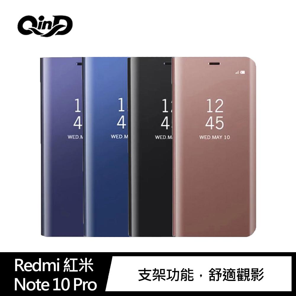 QinD Redmi 紅米 Note 10 Pro 透視皮套(玫瑰金)