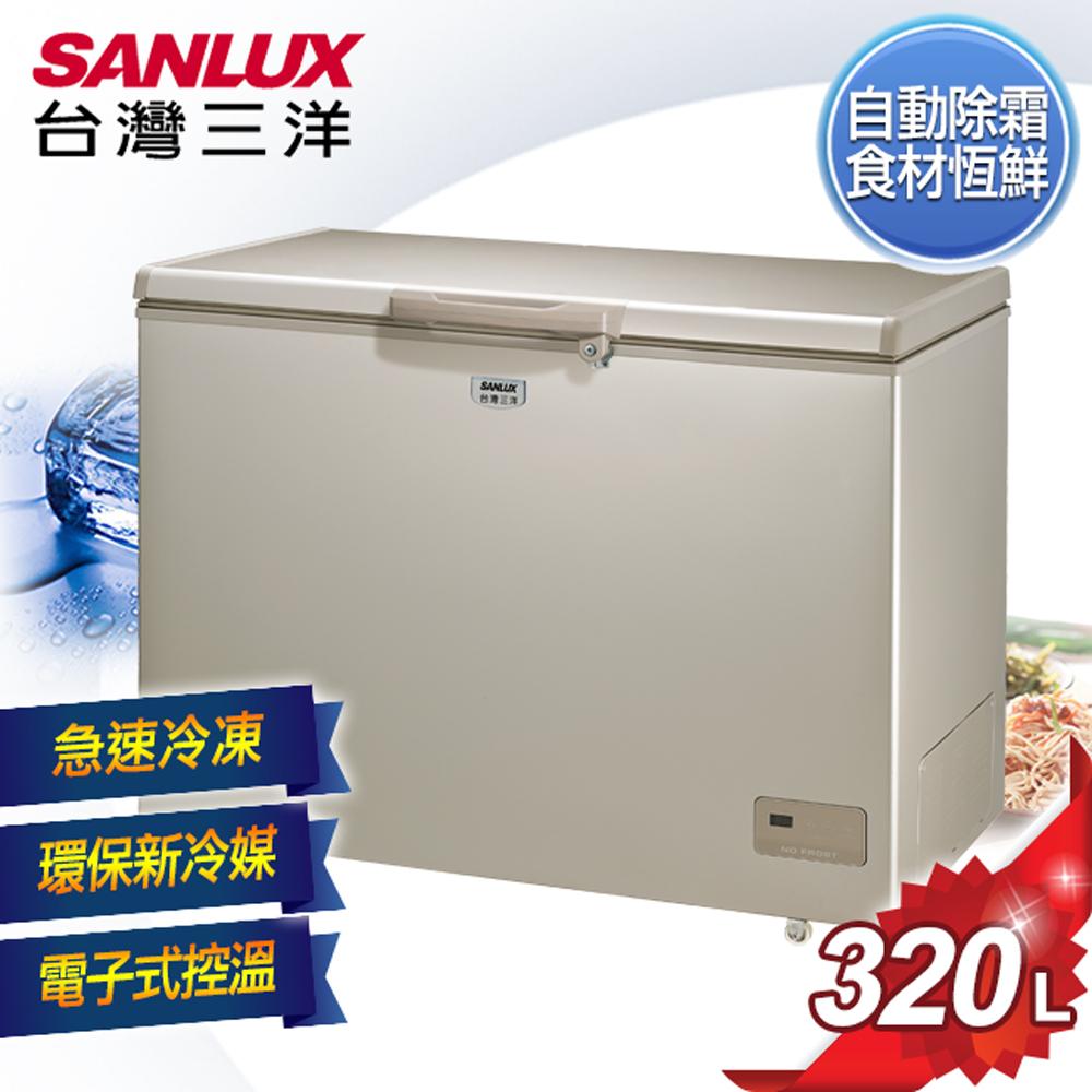 【SANLUX台灣三洋】320L 上掀式無霜冷凍櫃 SCF-320GF 含原廠配送及基本安裝