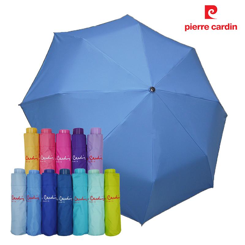 【皮爾卡登】三折黑膠無敵傘-蔚藍