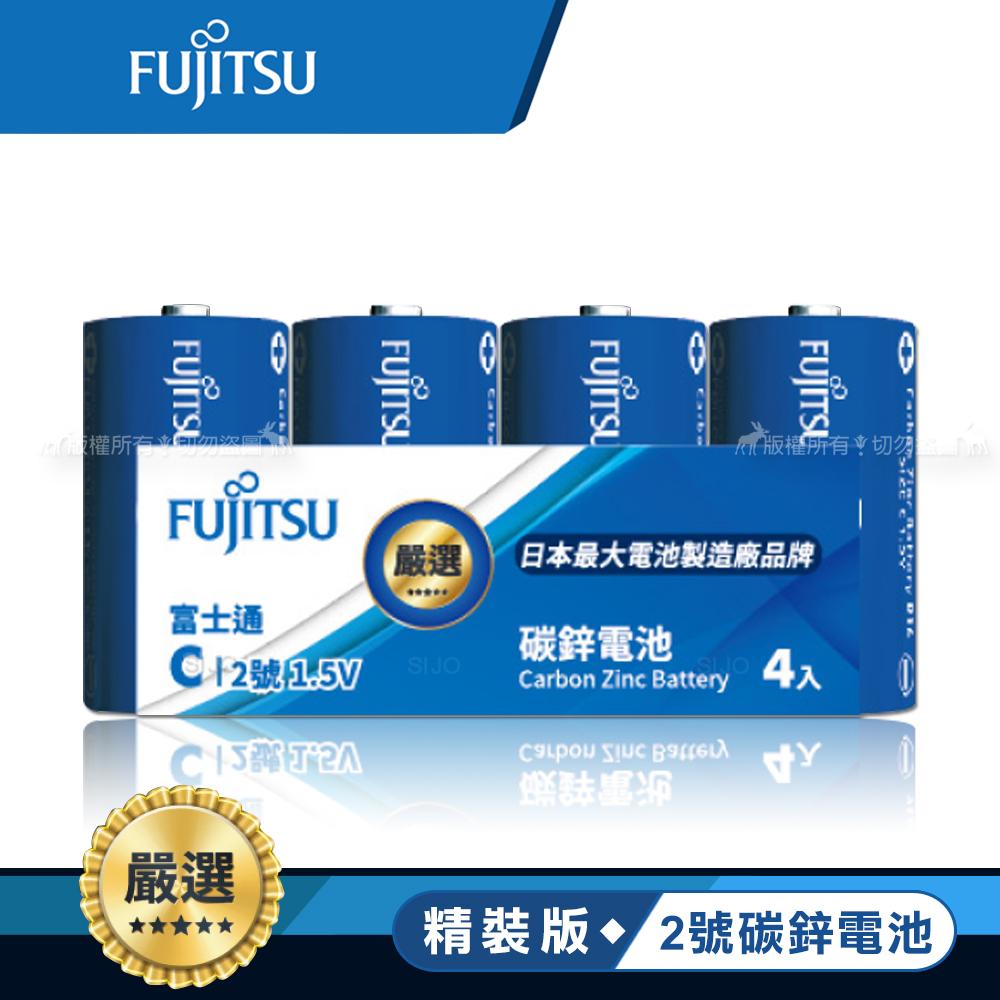 日本 Fujitsu富士通 藍版能量2號C碳鋅電池(精裝版4入裝)