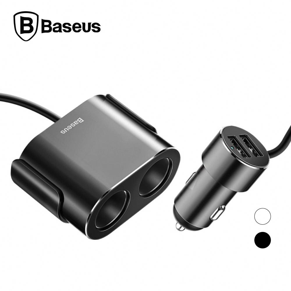 Baseus倍思 高效一拖二點菸器 帶車充 3.1A 80W-黑色