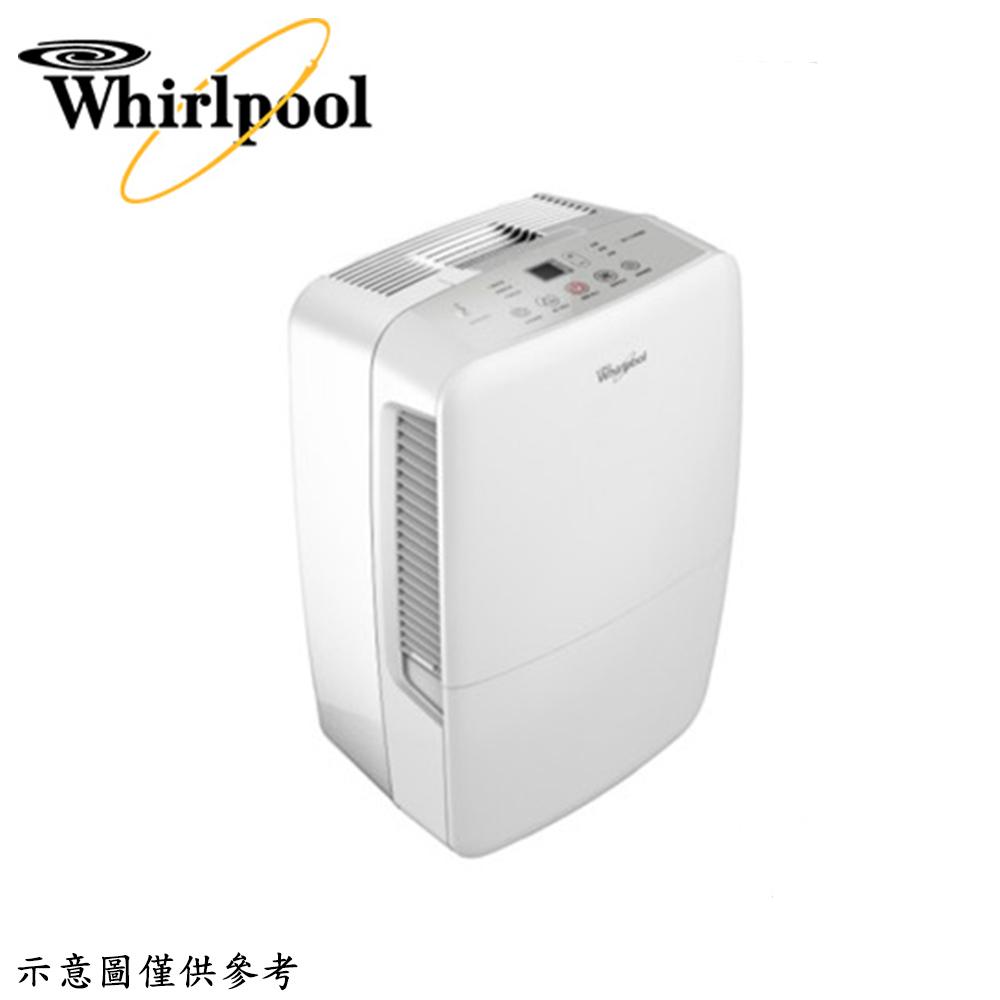 【Whirlpool惠而浦】10公升除濕機WDEE20W