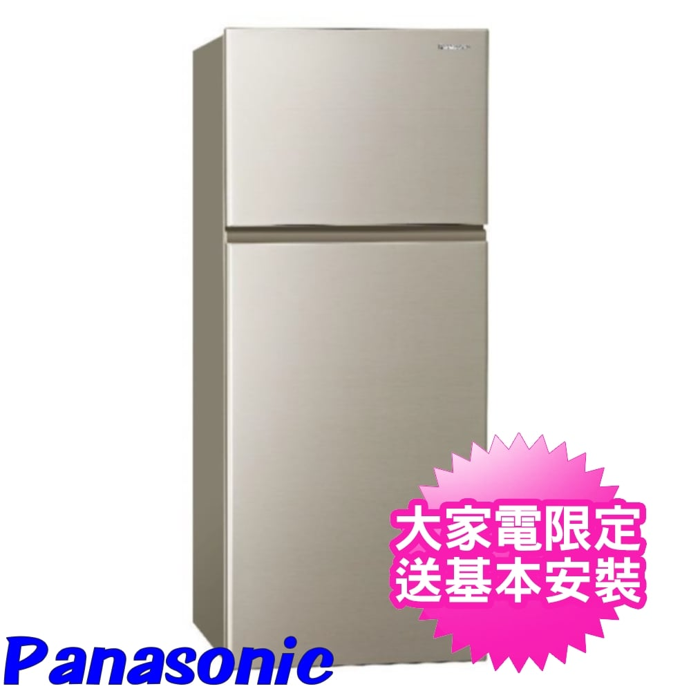 【Panasonic國際牌】變頻雙門電冰箱232公升NR-B239TV-R