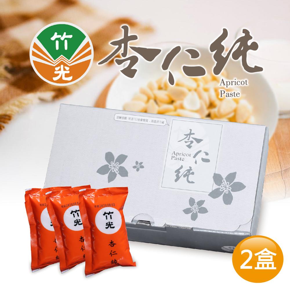 【北埔美食】竹光杏仁純x2盒(10入/盒)