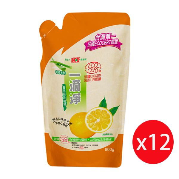 楓康一滴淨蘆薈多酚洗潔精補充包-柑橘植萃800g *12入