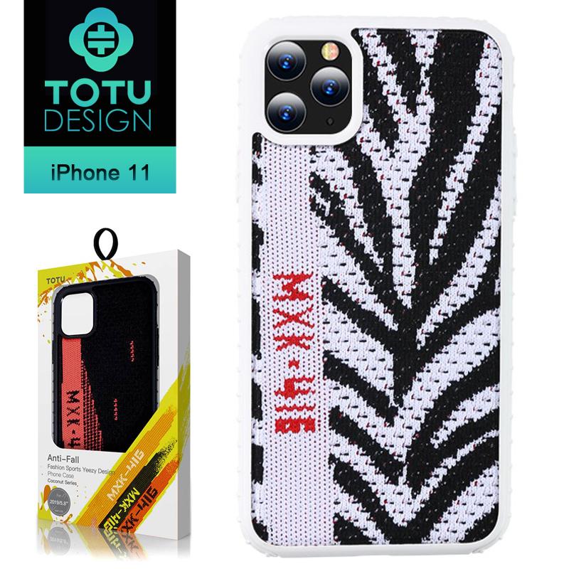 【TOTU台灣官方】iPhone11手機殼防摔殼SGS認證編織潮流 i11 (6.1) 椰子系列 黑白斑馬