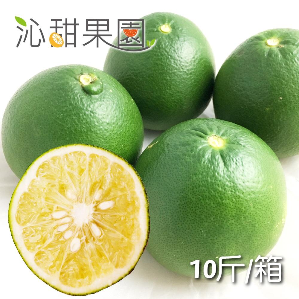 預購《沁甜果園SSN》綠寶石蜜柚(10斤裝/箱)