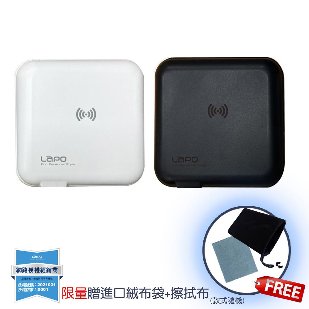 Lapo all in 1 PD無線充電行動電源(原廠公司貨) WT-01AW-白色