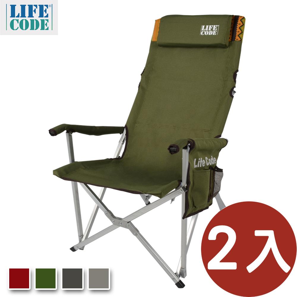 LIFECODE《瑪雅》豪華加高大川椅/折疊椅-椅背可折(附文件袋+頭枕)-綠色(2入組)