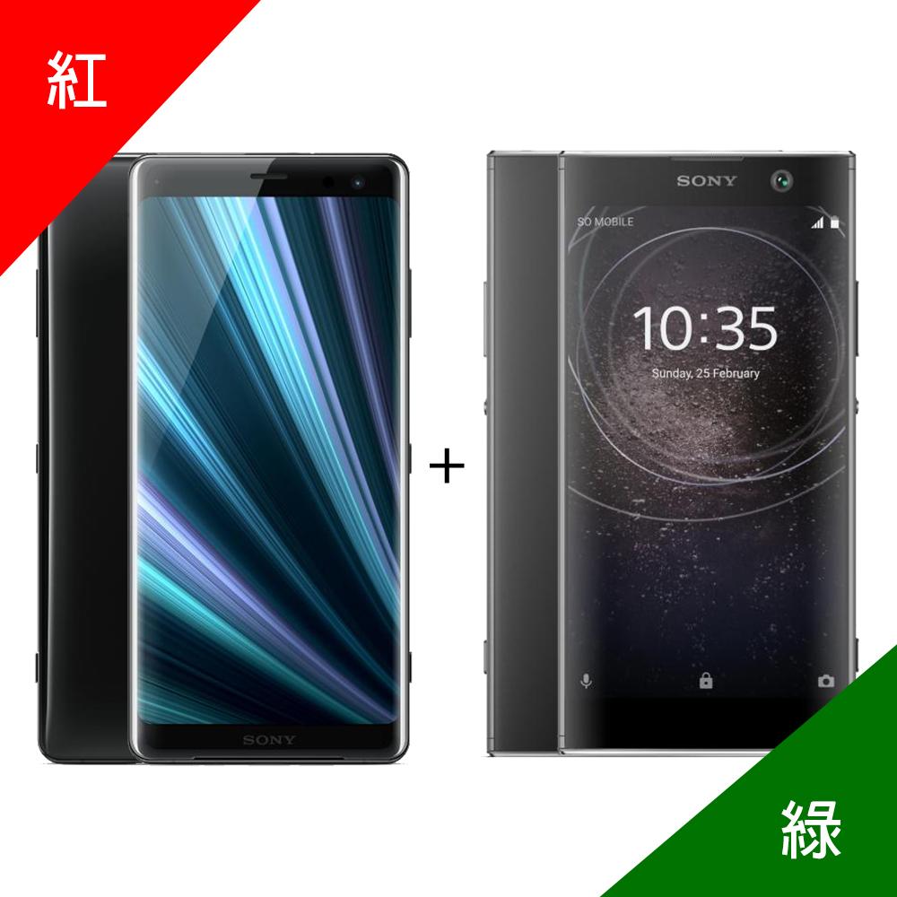 Sony Xperia XZ3 加 XA2【尾牙豪禮 現省$5090】