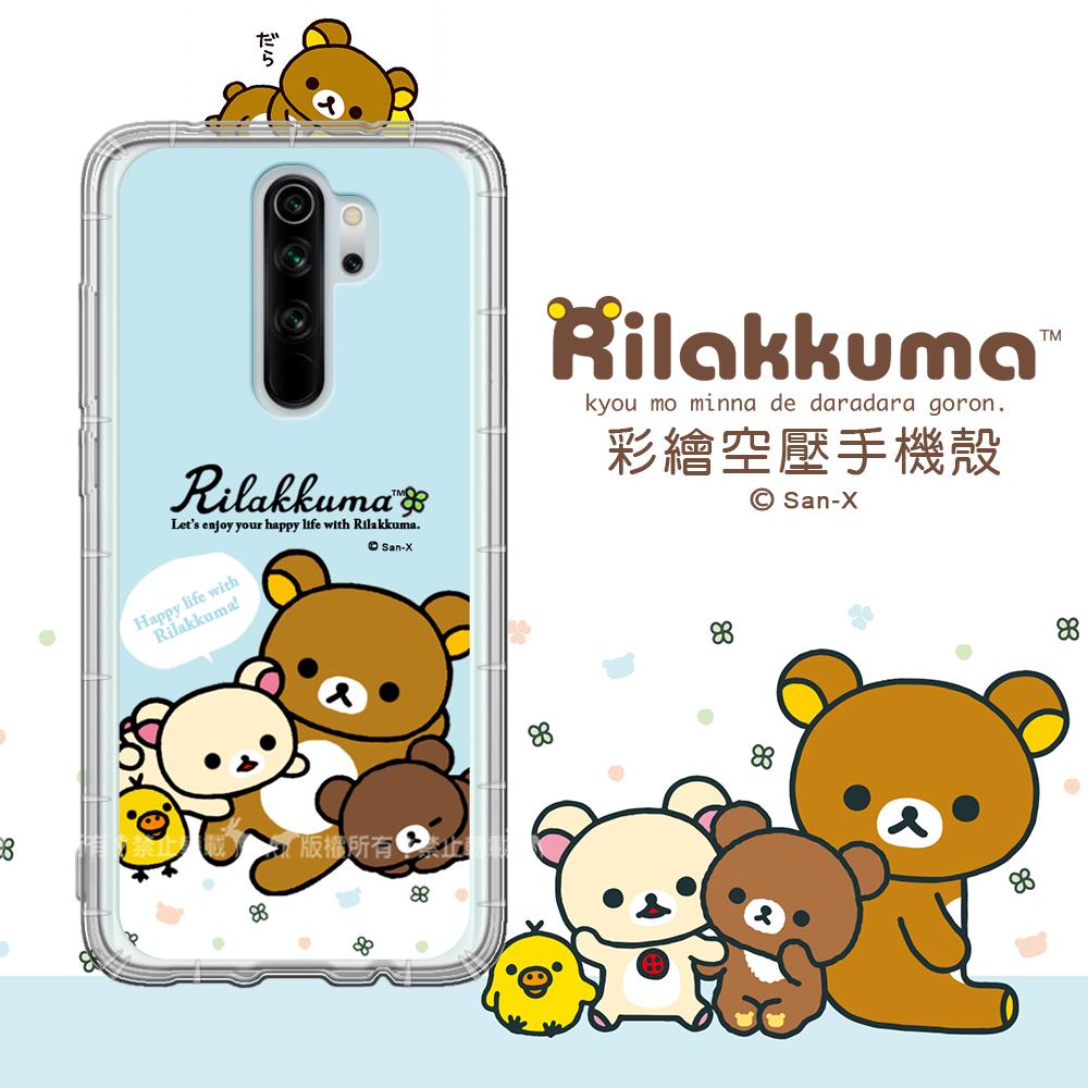 SAN-X授權 拉拉熊 紅米Redmi Note 8 Pro 彩繪空壓手機殼(淺藍撒嬌)