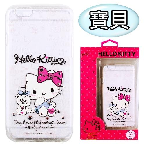 【Hello Kitty】iPhone6 /6s 彩鑽透明保護軟套(寶貝)
