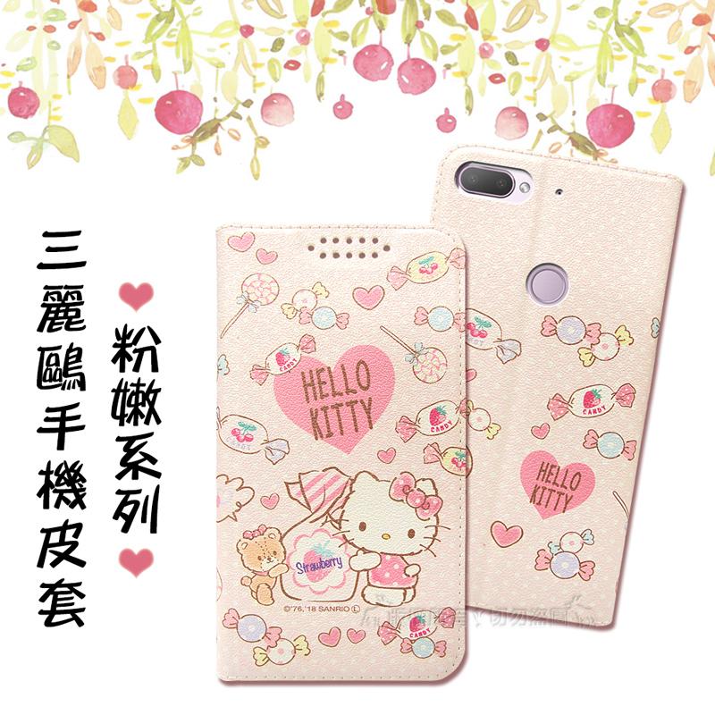 三麗鷗授權 Hello Kitty貓 HTC Desire 12+/12 Plus 粉嫩系列彩繪磁力皮套(軟糖)