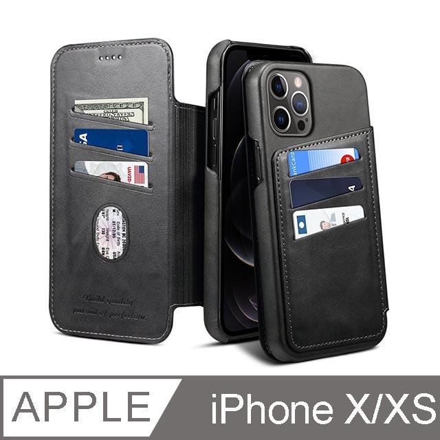 iPhone X/Xs 5.8吋 TYS插卡掀蓋精品iPhone皮套 黑色