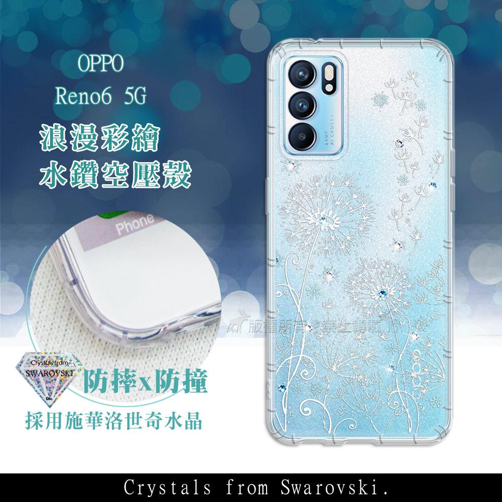 OPPO Reno6 5G 浪漫彩繪 水鑽空壓氣墊手機殼(風信子)