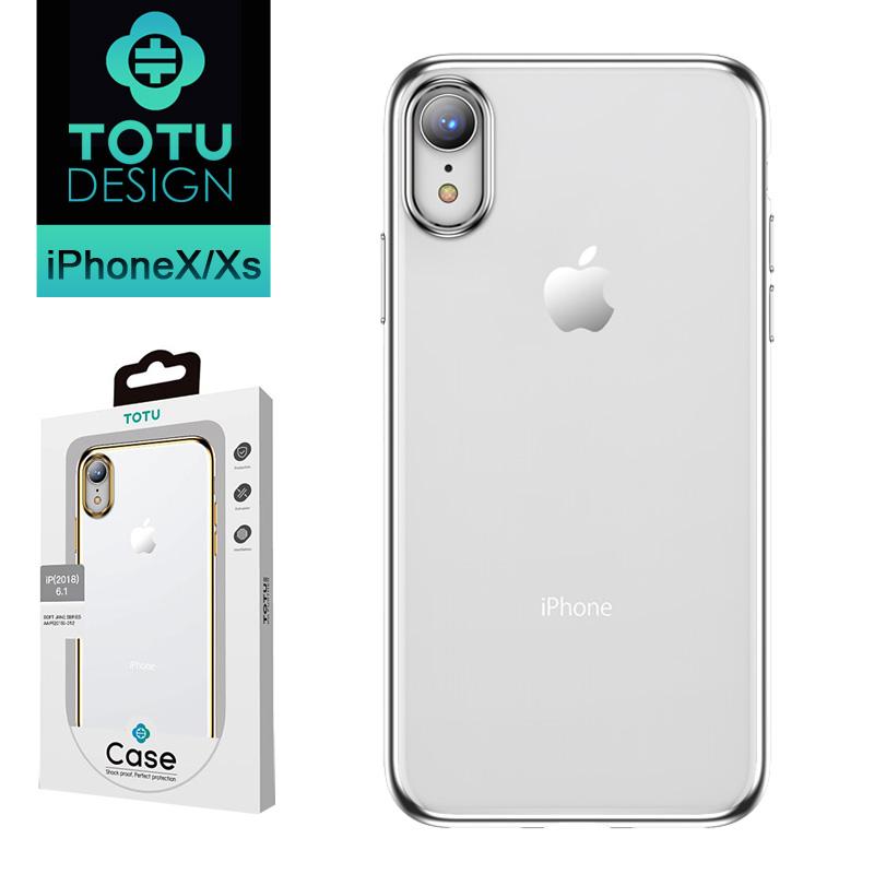 【TOTU台灣官方】 iPhoneX/XS手機殼 iX iXS 電鍍防摔殼軟殼 柔簡系列 銀色