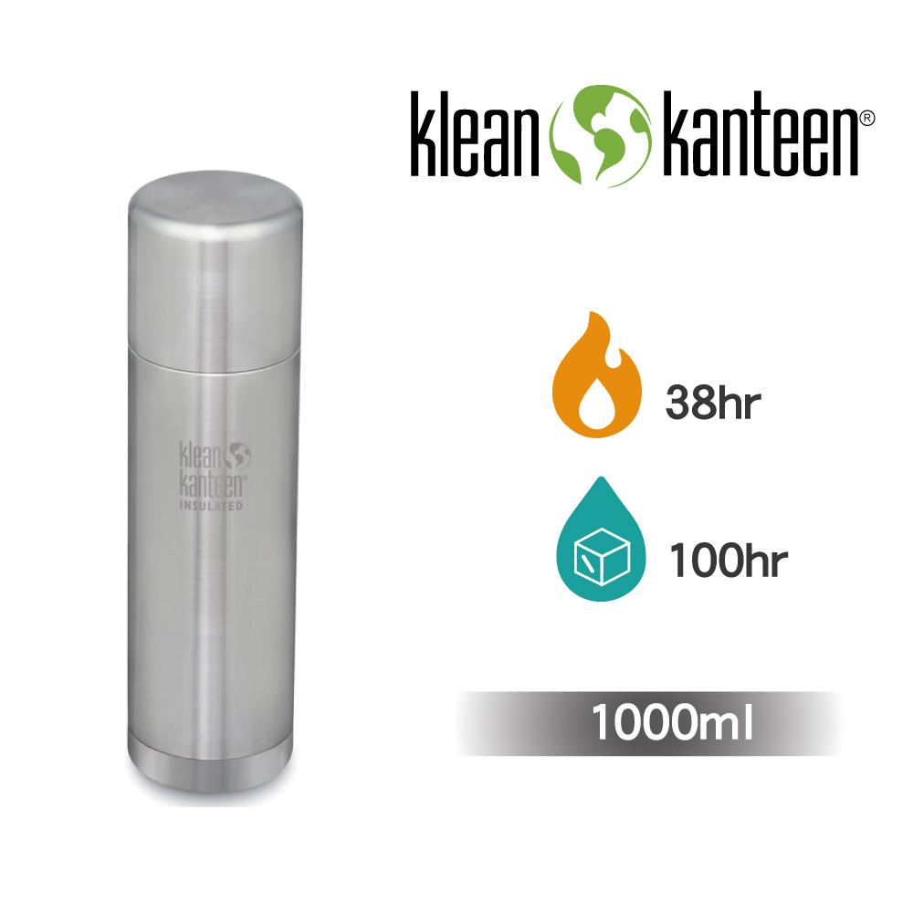 【美國Klean Kanteen】TKPro不鏽鋼保溫瓶-1000ml-原色鋼