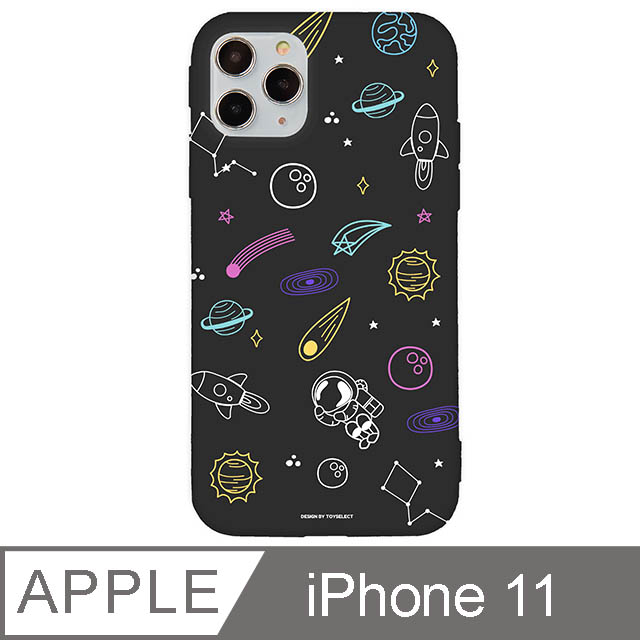 iPhone 11 6.1吋 宇宙星球繽紛碎花iPhone手機殼