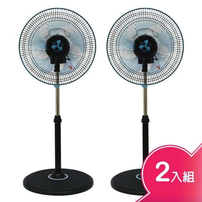 《超值二入組》【伍田】14吋超廣角循環涼風扇 WT-1411