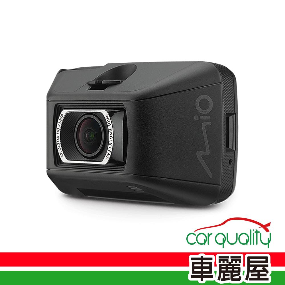 【MIO】DVR Mio 887 極致4K-2160P 行車記錄器 (車麗屋)