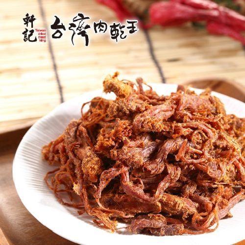 《軒記-台灣肉乾王》846C辣味豬肉絲(160g/包,共兩包)