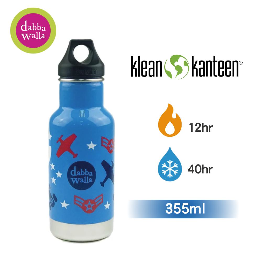 【美國Klean Kanteen】Dabbawalla聯名款保溫瓶-355ml-探索世界