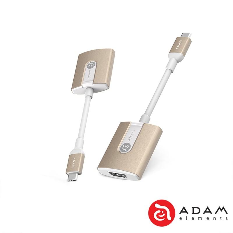 【亞果元素】CASA H01 USB Type-C 對 HDMI 轉接器- 金