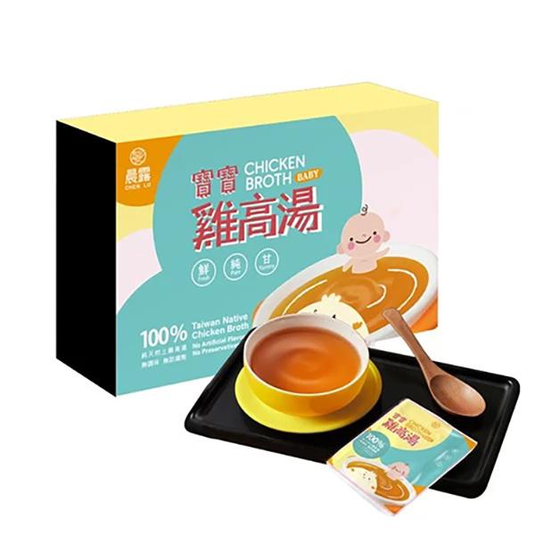 預購《晨露》寶寶雞高湯(150毫升/包,共8包/盒)