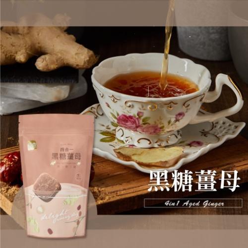 【糖鼎養生黑糖茶磚】超值三入組-四合一黑糖薑母 茶磚
